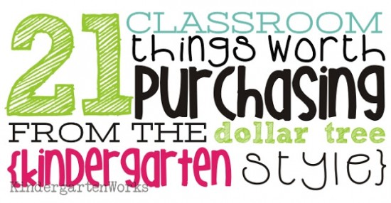 21-things-teachers-purchase-dollar-tree