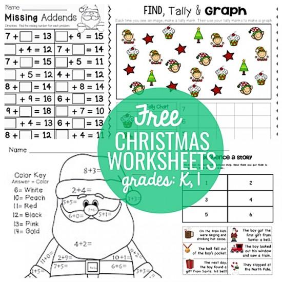 festive christmas worksheets for k  st  teach junkie