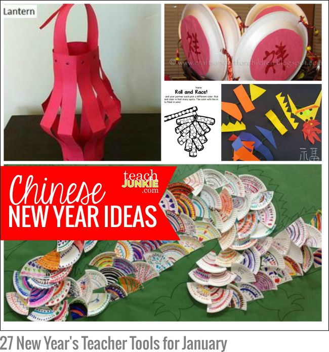 Chinese New Year Ideas: 27 New Year's Teacher Tools for January - Teach Junkie