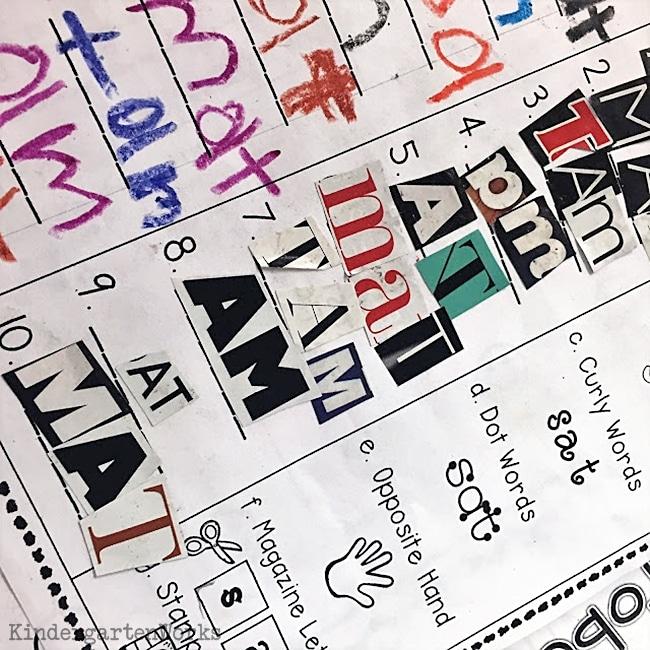 Creative Spelling Words Worksheet - Teach Junkie