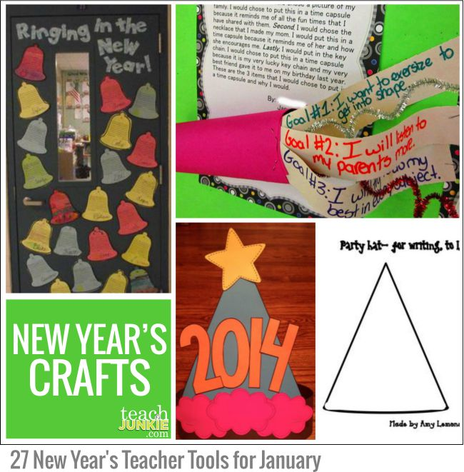 New Year's Crafts: 27 New Year's Teacher Tools for January - Teach Junkie