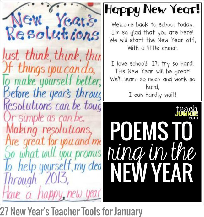 poems to ring in the new year 27 new years teacher tools for january